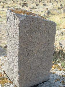 قبرستان پینه شلوار